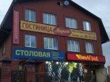 Мираж, отель